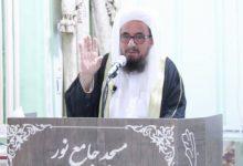 B612 20190803 151407 631 220x150 - مولانا ساداتی: دستگیری خائنان به ملت در هر لباس و جناحی که باشند خواسته ملی است