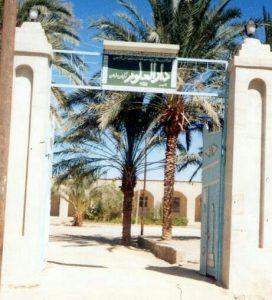 IMG 20190810 084631 888 272x300 - دارالعلوم زنگیان سراوان مادر مدارس دینی بلوچستان معروف به ام المدارس