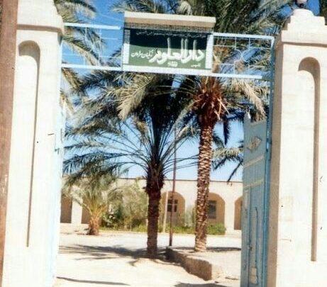 IMG 20190810 084631 888 461x405 - دارالعلوم زنگیان سراوان مادر مدارس دینی بلوچستان معروف به ام المدارس