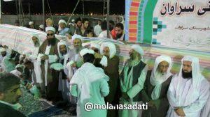 IMG 20200621 022202 441 300x168 - دارالعلوم زنگیان سراوان مادر مدارس دینی بلوچستان معروف به ام المدارس