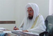 B612 20190909 064954 122 220x150 - مولانا ساداتی با صدور پیامی؛ درگذشت مولانا عبدالله حیدری را تسلیت گفتند