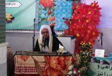IMG 20191216 013815 177 220x150 - مولانا ساداتی: روحیه قرآنی نیاز جامعه امروز است