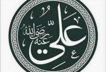 Screenshot ۲۰۲۱۰۷۲۷ ۰۰۲۳۵۳ Google 220x150 - اهل سنت معتقد به خلافت و امامت بلافصل حضرت علی نیستند